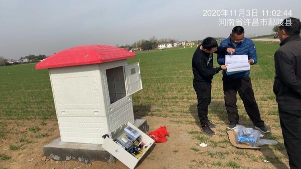 河南灌溉控制系统厂家