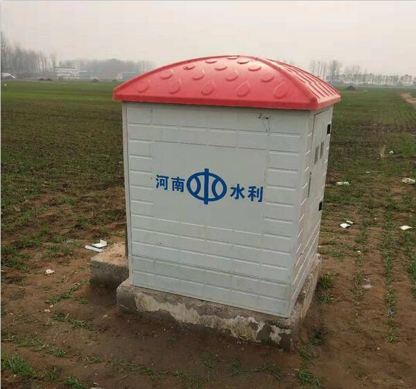 郑州中牟雷家村玻璃钢井房合作案例