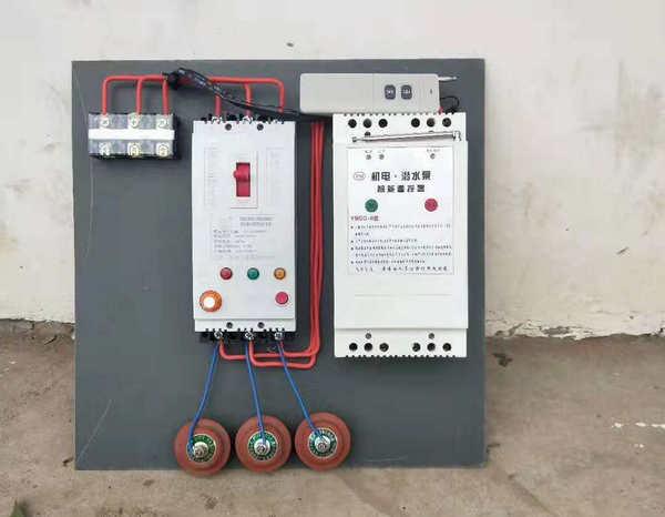 河南节能灌溉控制系统厂家