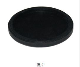 成都配件中心--密度膜片