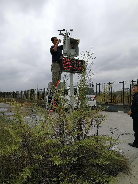 双流正兴镇广东建粤工程有限公司施工工地使用了扬尘在线监测