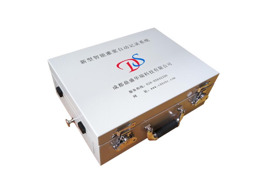 灌浆自动记录仪