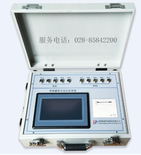 注浆记录仪的工作原理及主要特点