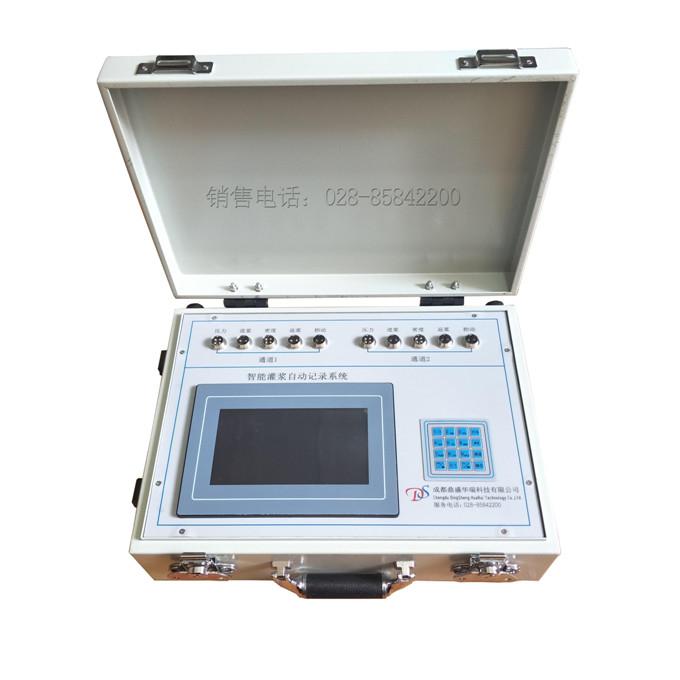 灌浆记录仪主要需要监测哪些数据?