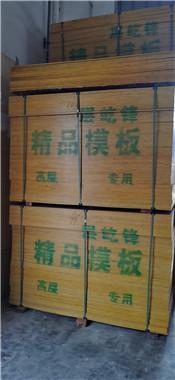 四川建筑模板提供厂家——层屹峰木业为您提供优质的建筑模板