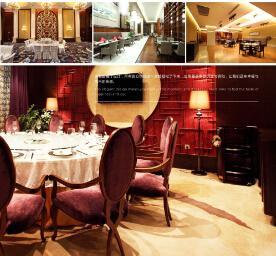 成都酒店餐廳家具