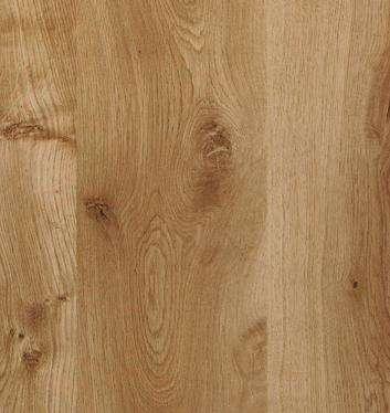 對待不一樣的成都木飾面
