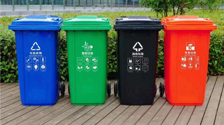 甘肃钢制环卫垃圾桶厂家生产加工