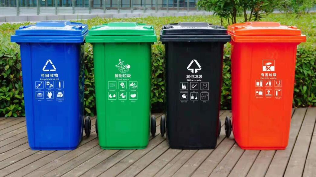 兰州分类垃圾桶