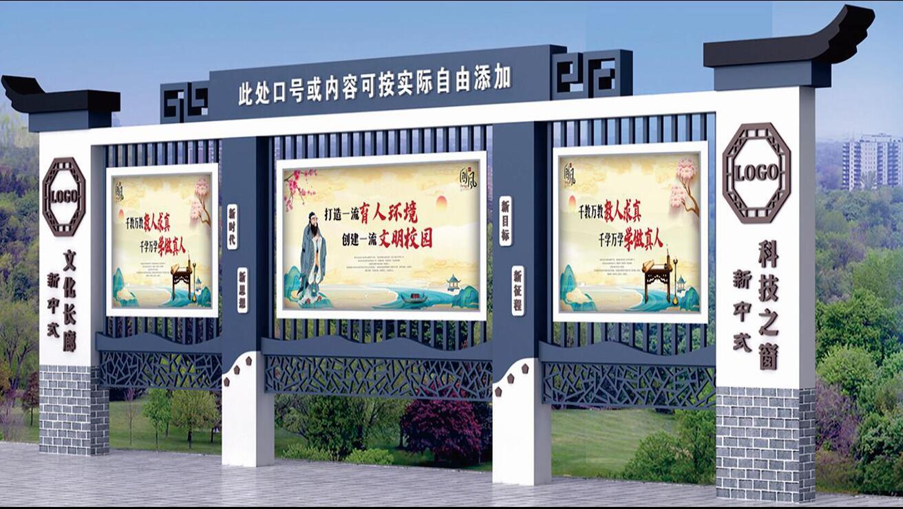 甘肃设计制作党建文化宣传栏系列