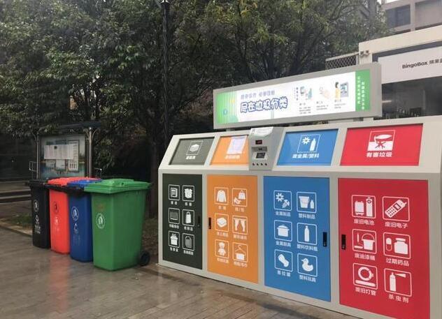智能分类垃圾箱到底有多智能,还是以人为本,需要源头管控!