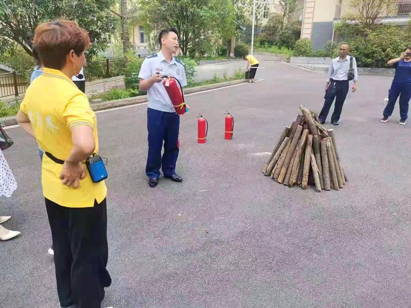 播州区养老院防火演练