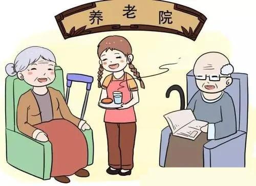简述遵义养老院行业发展存在四个主要问题!