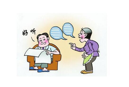 部分老年人为什么喜欢喋喋不休?