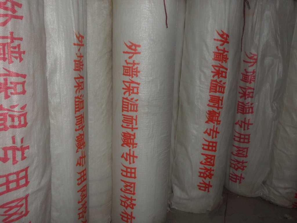 遵义外墙保温专用网格布在建筑行业中的重要性!