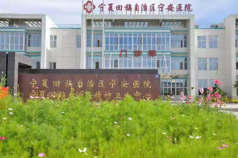 宁安医院2000平米自流平水泥案例水泥自流平施工的注意事项大家需要了解