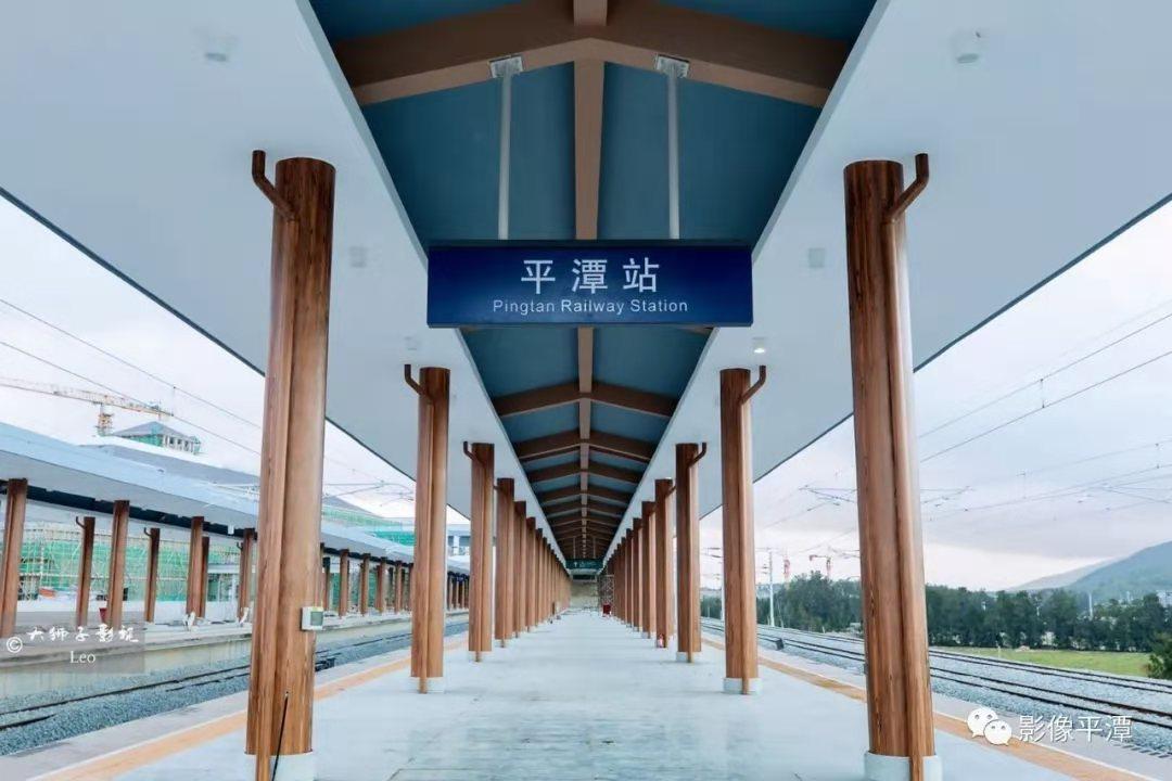 福建平潭高铁站木纹漆
