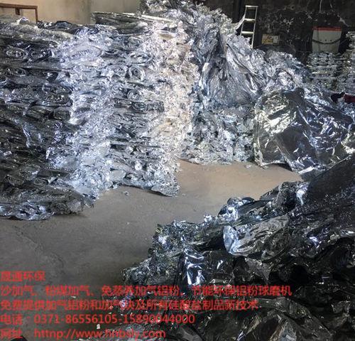 河南铝粉膏厂家