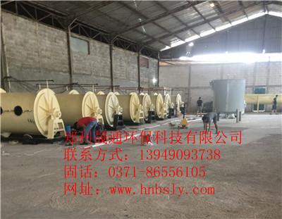 铝粉球磨机生产