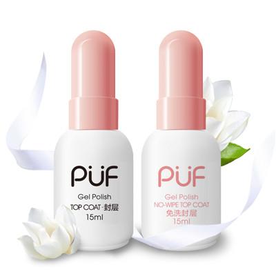 PUF甲油胶