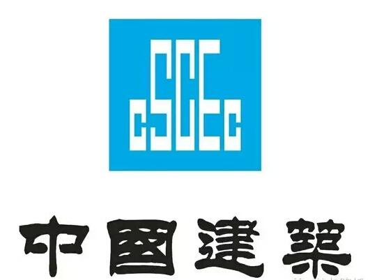 中国建筑-详情请点击