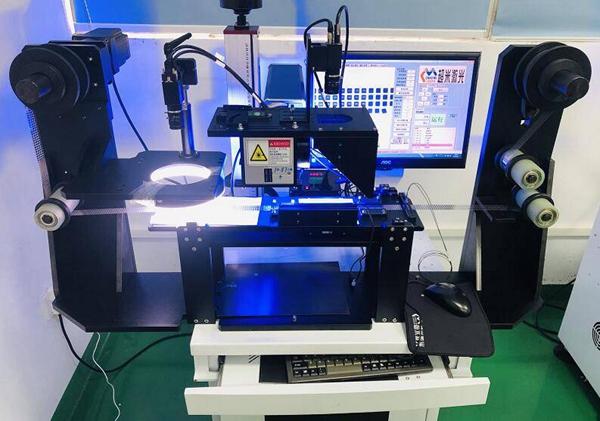 中川标识设备展示