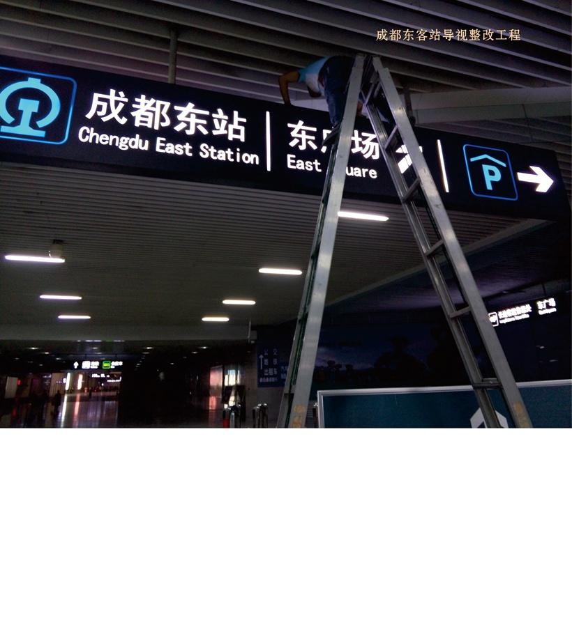 交通标识系统