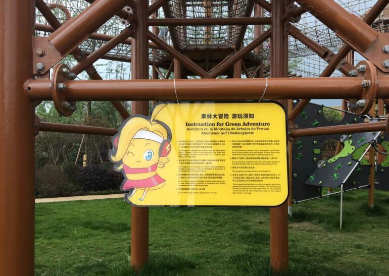 公园里的成都标识系统要突出哪些内容