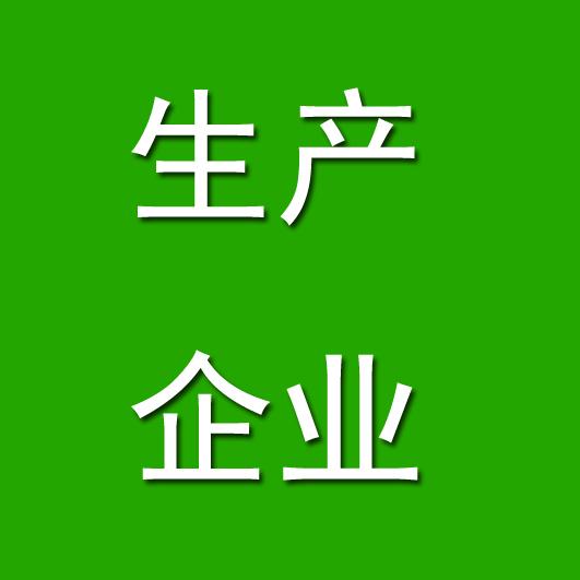 河南环境影响评价公司与生产企业的合作