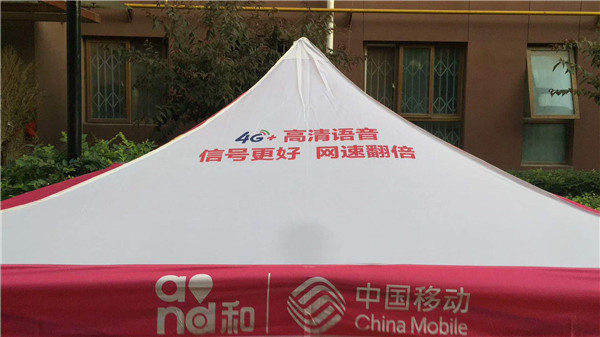 西安广告帐篷价格
