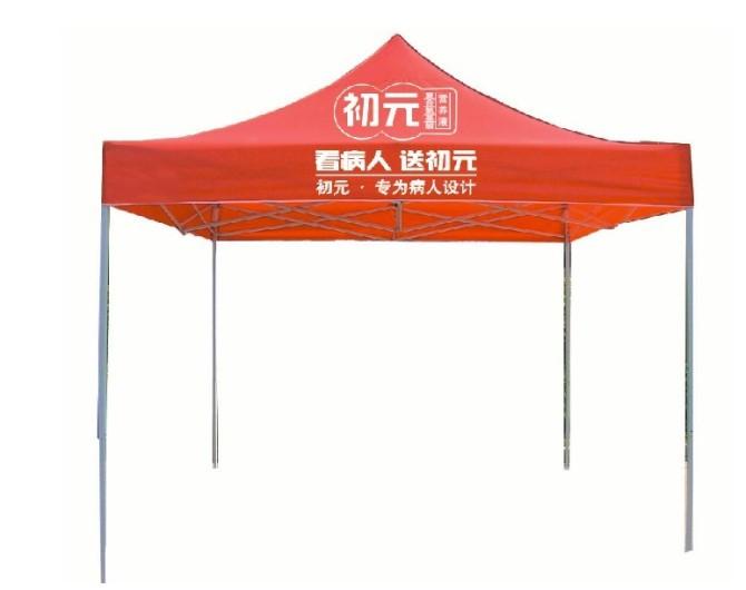 户外广告帐篷