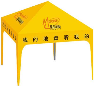 渭南广告帐篷