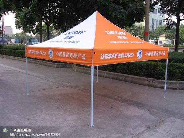 西安折叠帐篷