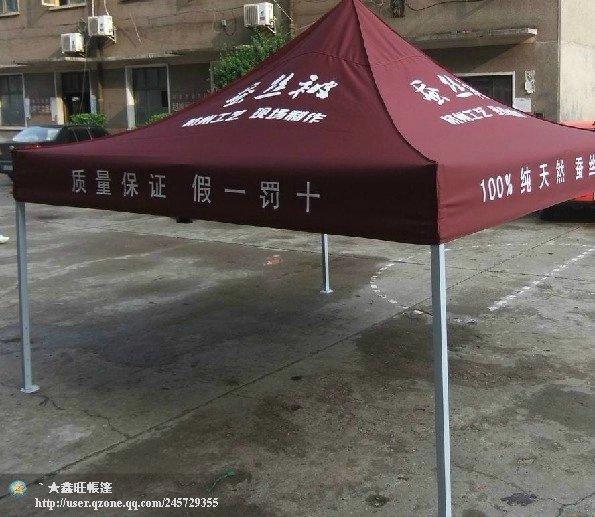 西安户外折叠帐篷