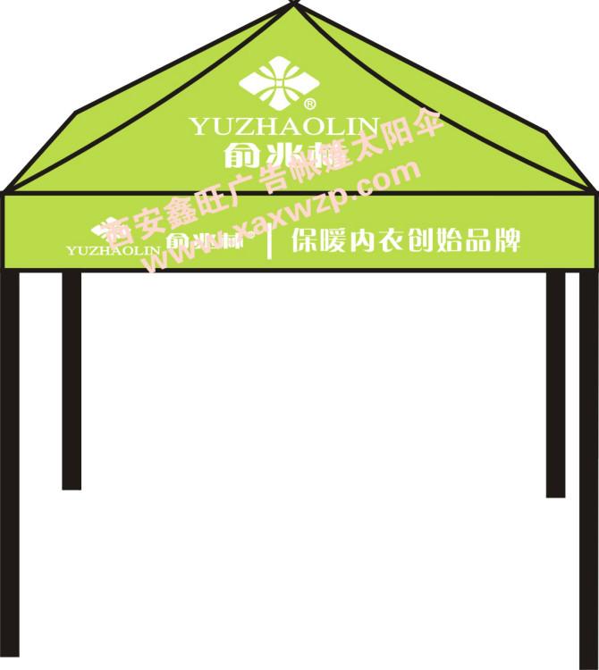 西安户外广告帐篷-俞兆林