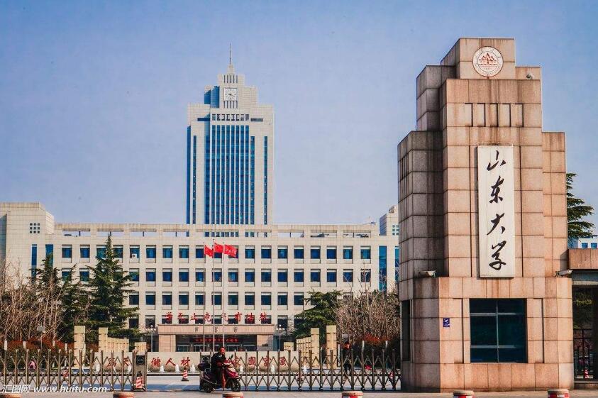 潍坊山东大学