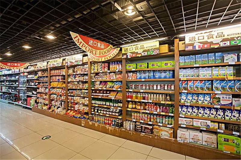 超市货架展示图