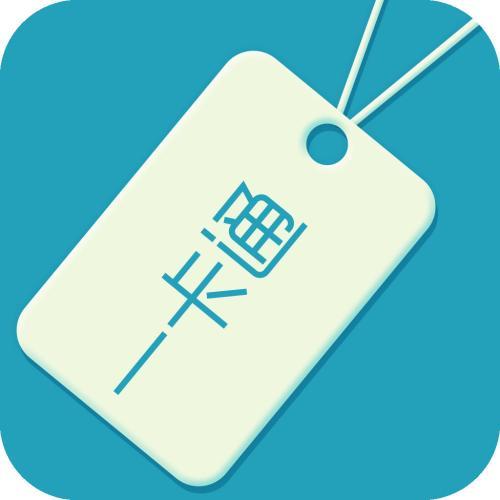 """四川省21個市州實現城市交通""""一卡通"""""""