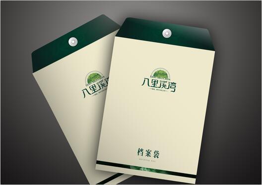 成都印刷设计--档案袋设计