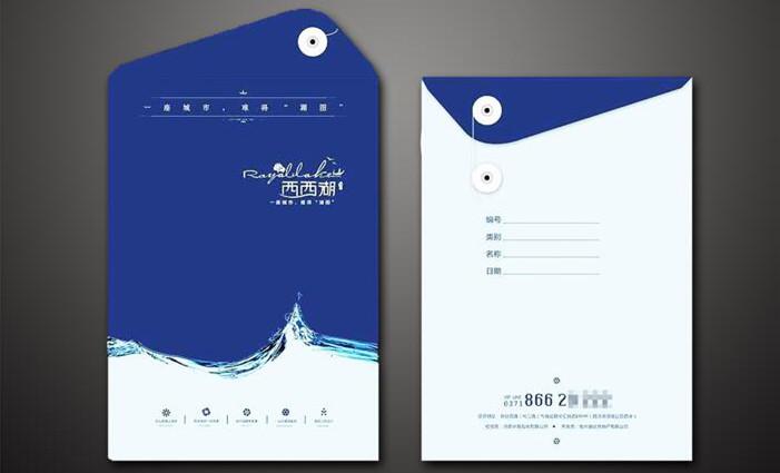 成都画册印刷--档案袋订制