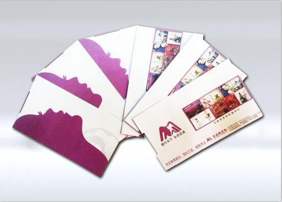 成都印刷设计--信封设计
