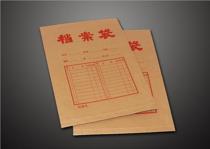 成都包装印刷--档案袋设计