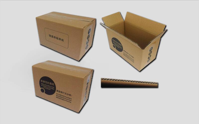 成都办公印刷--瓦楞纸箱