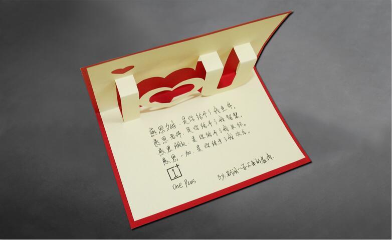 成都包装印刷--贺卡订制