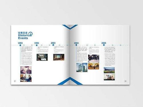 公司宣传选择成都画册制作,设计先看这几点