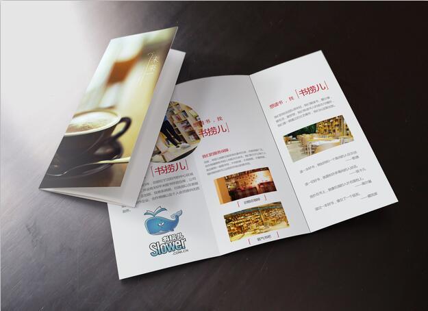 你知道印刷油墨的制作过程吗?