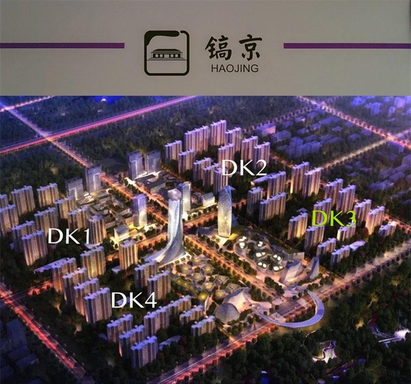 丰镐七里镇项目