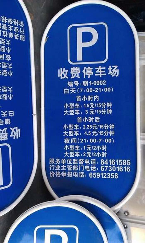 標識標牌施工
