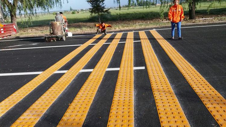 路面减速带施工