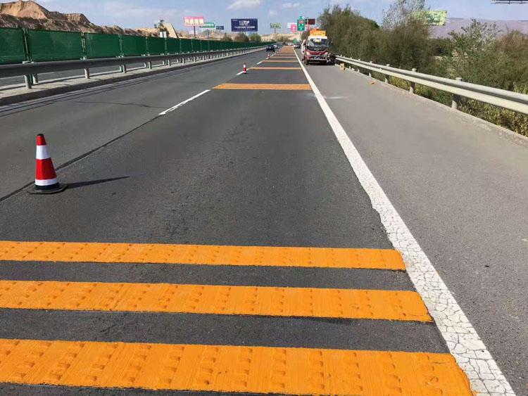 公路减速带施工